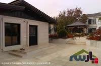باغ ویلا لوکس | ویلا لوکس |ویلا لاکچری |ویلا تریبلکس | ویلا|تیسفون | خانه لوکس |لاکچری | مدرن | باغ ویلا