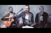 آهنگ جدید امیرعباس گلاب به نام شاه قلبم