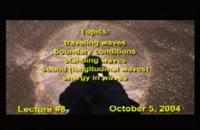 007102 - فیزیک: 3.موج و ارتعاش (Walter Lewin)