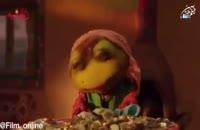 دانلود کامل فیلم خاله قورباغه