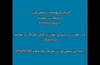 ازدواج موقت صیغه مشهد (ویژه زنان بیوه یا مطلقه)