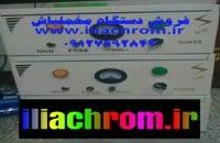 فروشنده انواع دستگاه ابکاری کروم 09127692842