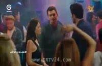 دانلود سریال بوی توت فرنگی قسمت 58 – دوبله و کامل