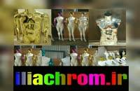 فروش انواع دستگاه فانتاکروم 09127692842