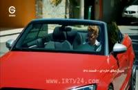 دانلود سریال عشق اجاره ای قسمت148 دوبله فارسی