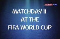 بازیهای روز یازدهم جام جهانی 2018 در یک نگاه