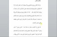 پایان نامه رایانش ابری - 238 صفحه