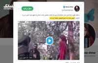 واکنش هنرمندان به کتک زدن دختر جوان توسط گشت ارشاد