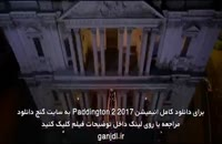 دانلود انیمیشن پدینگتون 2 Paddington 2017