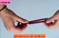 آموزش دست بند چرمی