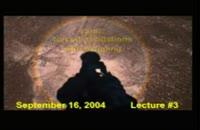 007097 - فیزیک: 3.موج و ارتعاش (Walter Lewin)