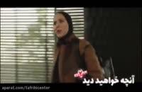 دانلود ساخت ایران 2 قسمت دهم 10 نسخه اصلی (رایگان)