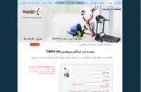 دوچرخه ثابت باشگاهی با مدل توربوفیتنس TURBO B 4100 خرید اینترنتی