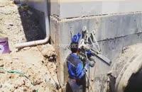 کرگیری از دیوار بتنی سوله