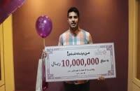 اولین برنده کمپین #باهم_باشیم دینگ
