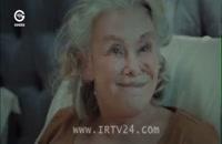دانلود قسمت 21 سریال عروس استانبول با دوبله فارسی برای دانلود وترد کانال تلگرام شوید T.Me/Turkidown