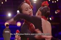 دانلود مسابقه World Of Dance باشرکت Hilty & Bosch با کیفیت HD720P