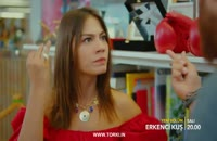 آنچه در قسمت 5 سریال ترکی پرنده سحرخیز خواهید دید / تیزر