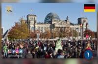 21 واقعیت جالب کشور آلمان که شاید نمیدانستید