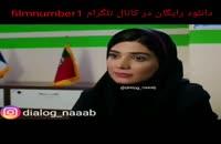 دانلود رایگان ساخت ایران ۲|FULL HD|HQ|HD|4K|1080|720|480|ساخت ایران ۲|«ساخت ایران ۲»