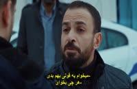 دانلود رایگان فیلم ترکی Siyah Inci + زیرنویس فارسی FullHD1080P