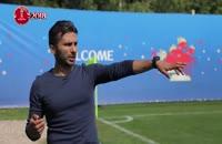فیلم آخرین تمرین تیم ملی ایران در کمپ لوکوموتیو