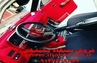 فروشنده دستگاه های مخمل پاشی  پودرمخمل09127692842