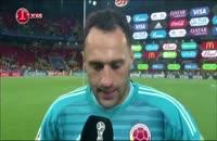 مصاحبه با اوسپینا (بازیکن کلمبیا) پس از دیدار با انگلیس