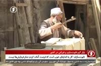 بازار گرم تابوت سازی و قبر کنی در کابل