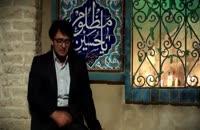 دانلود موزیک ویدیو کجایی؟ محسن چاوشی