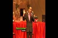 حسن ریوندی کنسرت کامل خنده