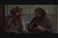 دانلود فیلم کمدی من و شارمین /لینک کامل در توضیحات