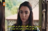 دانلود قسمت 19 سریال تو بگو کارادتیز Sen Anlat Karadeniz زیرنویس فارسی چسبیده