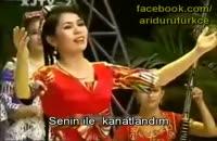 آهنگ بسیار زیبای ترکی اویغوری