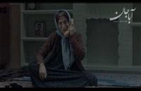 خرید قانونی فیلم سینمایی آباجان