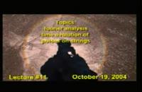 007105 - فیزیک: 3.موج و ارتعاش (Walter Lewin)