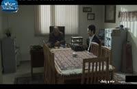 سریال ایرانی MAH ,PALANG EP13