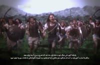مستند داستان تمدن (5) یونس در میان آشوریان