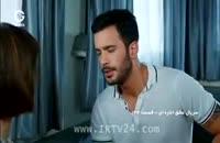 قسمت 142 سریال عشق اجاره ای دوبله فارسی