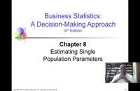 014086 - آمار بازرگانی