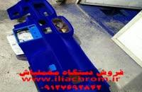 فروش انواع دستگاه مخمل پاش09127692842