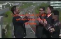 قسمت 8 ساخت ایران 2 (قسمت هشتم فصل دوم)(دانلود کامل و آنلاین) Full 1080p | دانلود قسمت 8 هشتم سریال ساخت ایران 2 غیر رایگان خرید