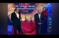 شوخی های باور نکردنی دوستاره سینمای ایران