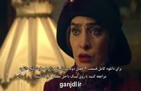 قسمت دوازدهم فصل دوم شهرزاد | قسمت 12 فصل 2 سریال شهرزاد