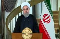 روحانی به صبحت های ترامپ واکنش نشان داد