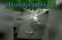 سازنده انواع کروم پاش/ ابکاری فانتاکروم/کروم پاششی 09127692842