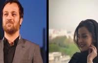 ازدواج احمد مهران فر با مدل معروف