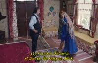 دانلود قسمت 20 سریال تازه عروس  - Yeni Gelin [ زیرنویس چسبیده ] [ لینک مستقیم در سایت ]