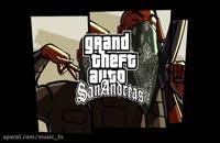 آهنگ GTA SanAndrease