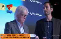 لینک پخش زنده و انلاین قرعه کشی مرحله نیمه نهایی جام حذفی ایران 96/97